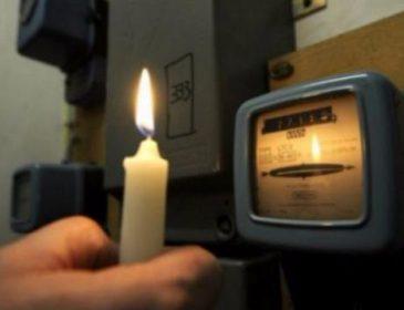 """""""Обленерго"""" ліквідували"""": Як українці і кому будуть платити за електроенергію з 2019 року"""