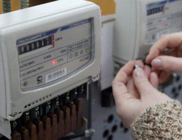 В Україні подешевшає електроенергія. Кого торкнуться зміни