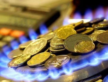 Неприємна новина: Українцям повернули завищені норми за газ