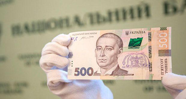 Підробки вилучали навіть з банкоматів і кас: як розпізнати фальшиві гроші?