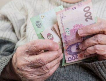 Зміни в системі видачі пенсій на 2019 рік