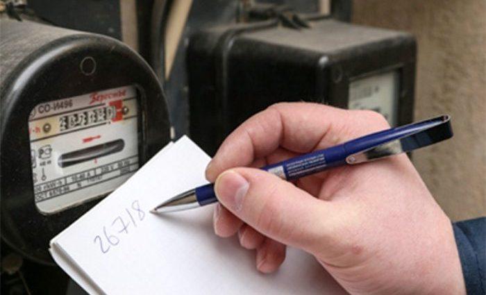 Українцям скасували пільгу на електрику. Кого це стосується