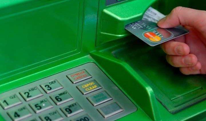 """Не можна буде розраховуватися карткою: """"ПриватБанк"""" призупинить роботу всіх послуг в ніч на 13 січня"""