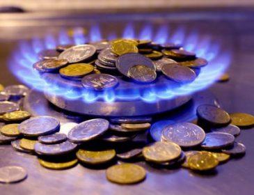 """""""На 13 відсотків"""": В Україні знову підвищать ціну на газ, яка розорить простих громадян"""
