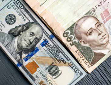 """Долар знову дорожчає: яка ціна """"зеленого""""?"""