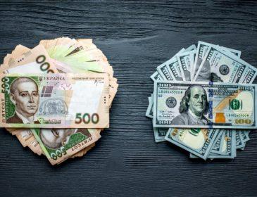 В банках подешевшав євро і завмер долар: свіжий курс валют на сьогодні
