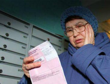 Уже з травня: Українцям у яких борг за комуналку більше 340 грн будуть позбавляти субсидій