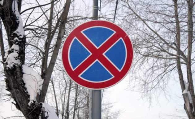 """""""Нові і більш жорсткі правила"""": Що потрібно знати про евакуацію авто в Україні"""