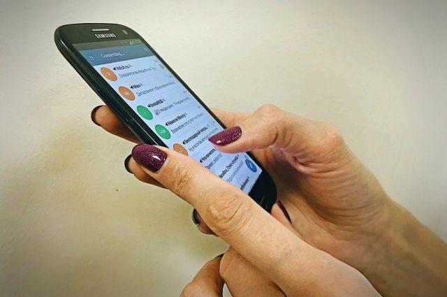 """""""Перевірити, оцінити і написати скаргу"""": В Україні запустили мобільний додаток для регулювання комуналки"""