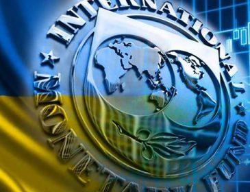 МВФ отримав від України першу частину боргу