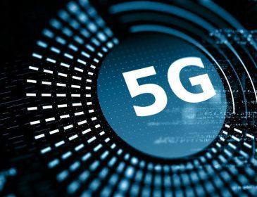 """""""Світова мережа для роботів"""": озвучено терміни появи 5G в Україні"""