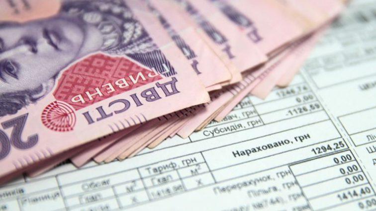 В Мінсоцполітики розповіли, кого з українців через заборгованість позбавлять субсидії