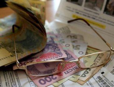 Тарифи на опалення та водопостачання: українців попередили про підвищення цін