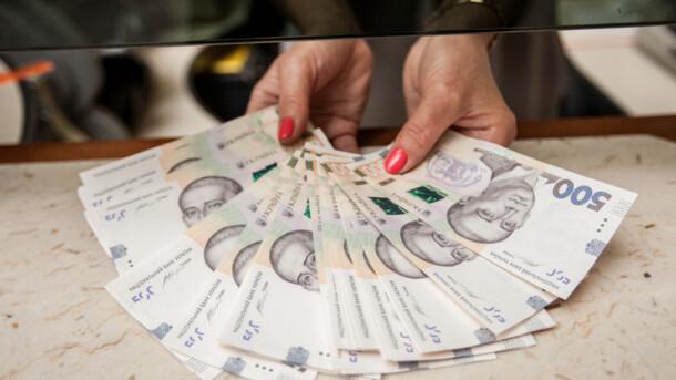 Ще одна цікава валюта: Нацбанк ввів для українців нову купюру