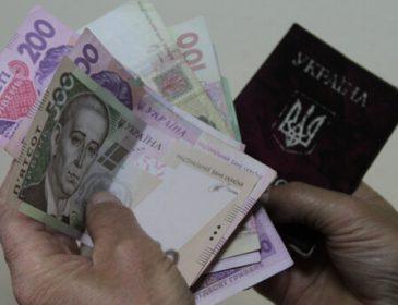 Резонансне нововведення: Пенсіонери зможуть отримати субсидію готівкою не виходячи із дому