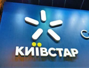 """""""Це просто грабунок"""": """"Київстар"""" закриває популярний тариф і пропонує набагато гірші умови"""