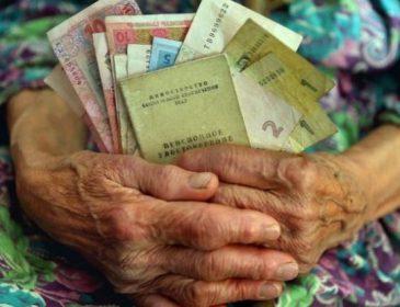 3% пенсій і 10% пільг: Скільки українців отримують допомогу від держави незаконно