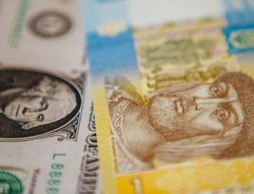 Чого вартий один долар? Україна проти США. Що можна купити