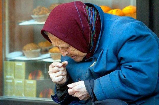Пенсію для українців видаватимуть за новою формулою