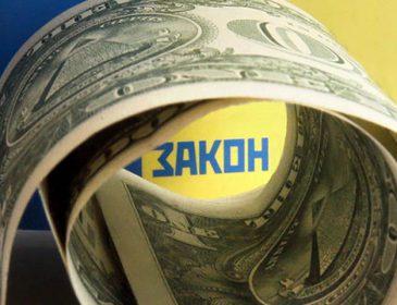 Вже з лютого: що означає і на кого вплине новий закон про валюту?