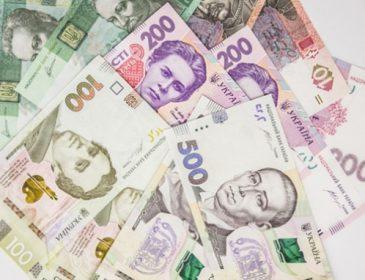 """""""У них є одна особливість"""": НБУ ввели в обіг нові 500 гривень"""