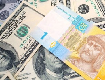 Гривня втрачає свої позиції: курс валют на 18 лютого