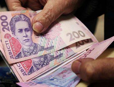 Не всі отримають пенсії. Скільки українців можуть залишитися без виплат?