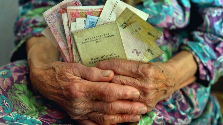 """Українців можуть позбавляти пенсій: хто може опинитися """"під прицілом"""" Кабміну?"""