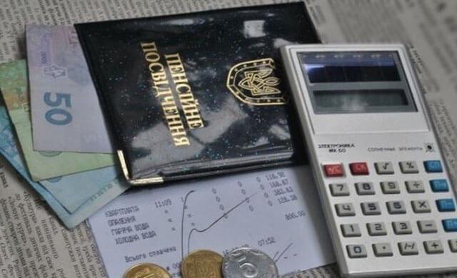 Пенсії в Україні перерахують: кому з пенсіонерів додадуть 1000 гривень