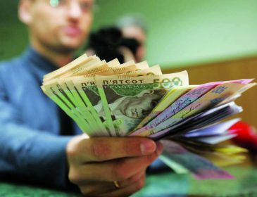 Підвищення зарплати на 5-20%. Чого чекати українцям