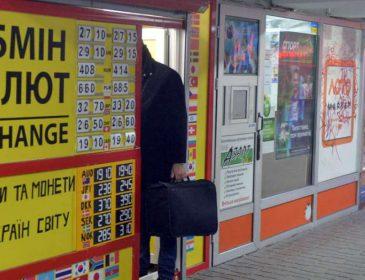 Податок на обмін валют! У Зеленського зробили термінову заяву