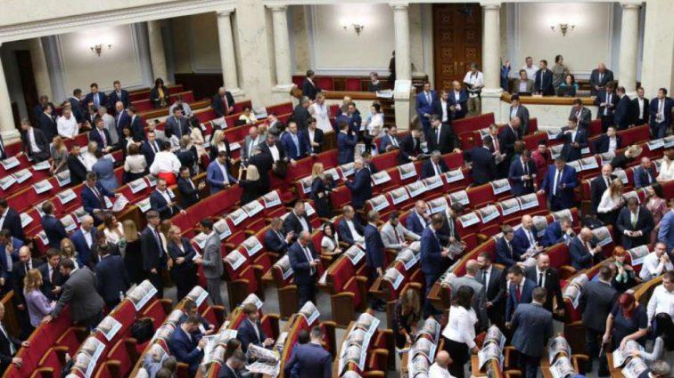 Підвищення зарплат! Депутат втратили страх – Зеленський не дозволить