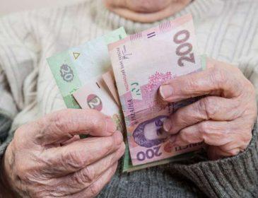 Пенсійні виплати збільшили! Українці такого не чекали. Назвали суму