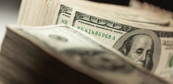 МВФ надає Україні допомогу. Куди підуть кошти?