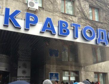 Перший вихід Укравтодору на ринок єврооблігацій: досягнута рекордно низька для України процентна ставка у доларах США