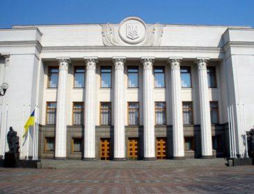Рада підтримала законопроект про публічні послуги
