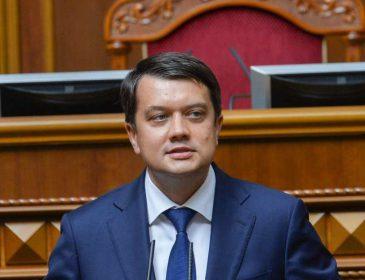 Щойно! Разумков підписав розпорядження  – прямо на День Незалежності. Скличуть всіх!
