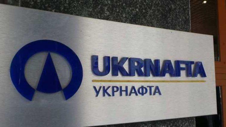 """Компанії Коломойського повернули """"Укрнафті"""" понад 2 мільярди гривень боргу"""