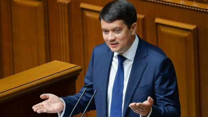 """Реальна причина відставки Разумкова! Депутат від партії """"слуга народу"""" зробив неочікуване зізнання"""