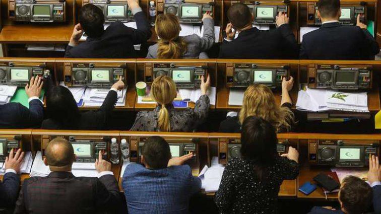 Рада проголосувала за закони для отримання нового траншу МВФ: що вони змінять