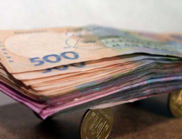 Чи витримують українці фінансове навантаження? Статистика Національної академії наук України